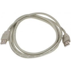 Cable USB-A Macho-Macho Gris